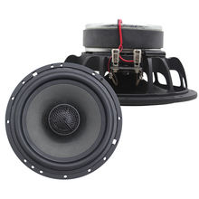 OEM/ODM Price 6.5 inch 2way OEM Speaker Car Coaxial Audio Speakers