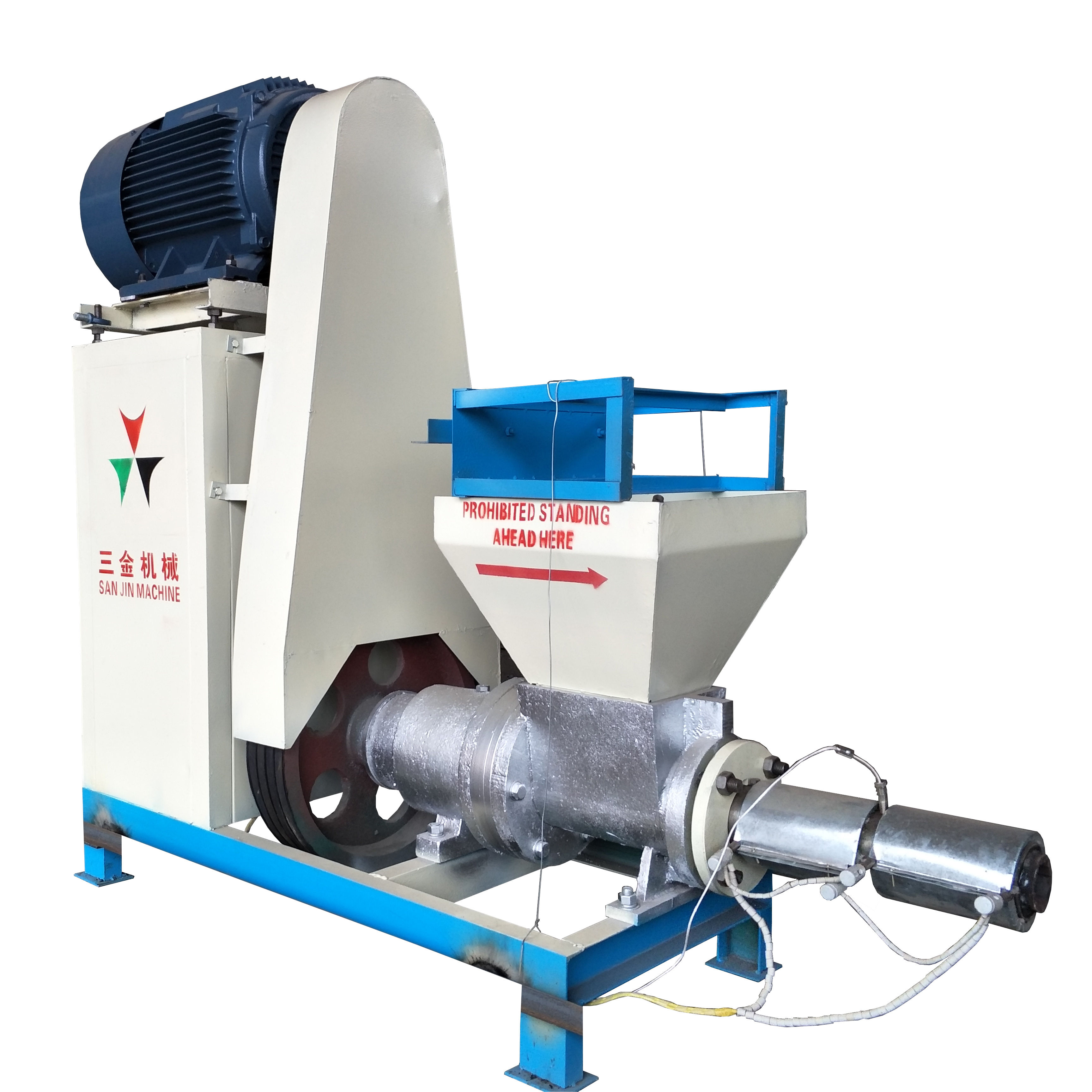 Reasonable price Fully automatic wood waste sawdust screw briquetting charcoal making machine