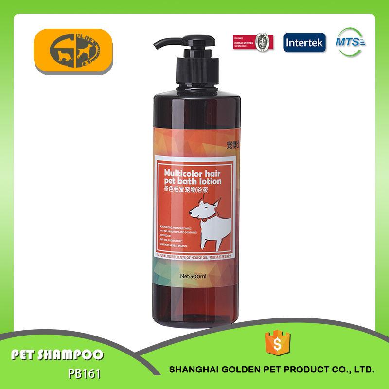 Экологически чистый натуральный ПЭТ бутылку шампунь для домашних животных многоцветный волос