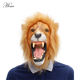 HOME brand Realistic Halloween Animal Head Mask Rubber Latex Lion Masks