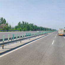 Factory supply direct low cost steel guard rails for sale highway road barrier guard rail fence