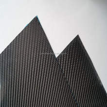 1.5mm twill weave carbon fiber laminate sheet
