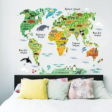 Colorful Animal World Map Wall stickers PVC Decal mural art  DIY Office Kids Room Living Room Home Decorations Wall Art