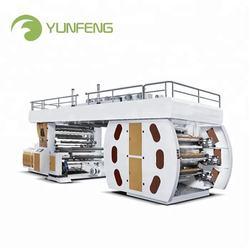 CI Central Drum Paper Roll Printing machine