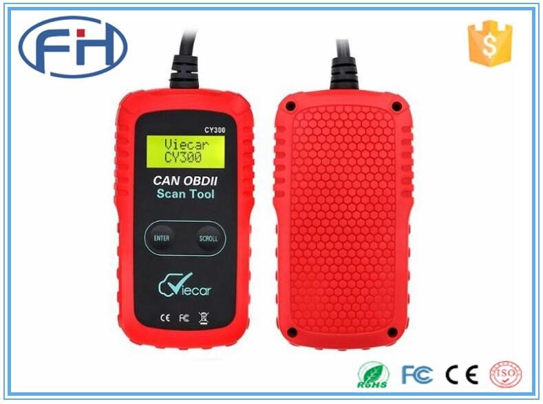 2017 AUTOPPRO CY300 obd2 voiture d'alarme, lecteur de code pour toutes les voitures de diagnostic scanner obd2, obd code scanner