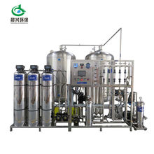 edi deionized ultra pure water production equipment with low price