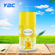 Automatic 300ml room air freshener refill can spray
