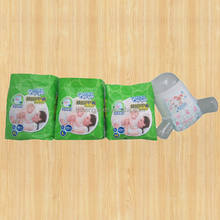 Cotton Baby Diapers For Africa Nigeria,Cute Printed Cotton Happy Baby Diapers,Disposable Little Angel Baby Diapers