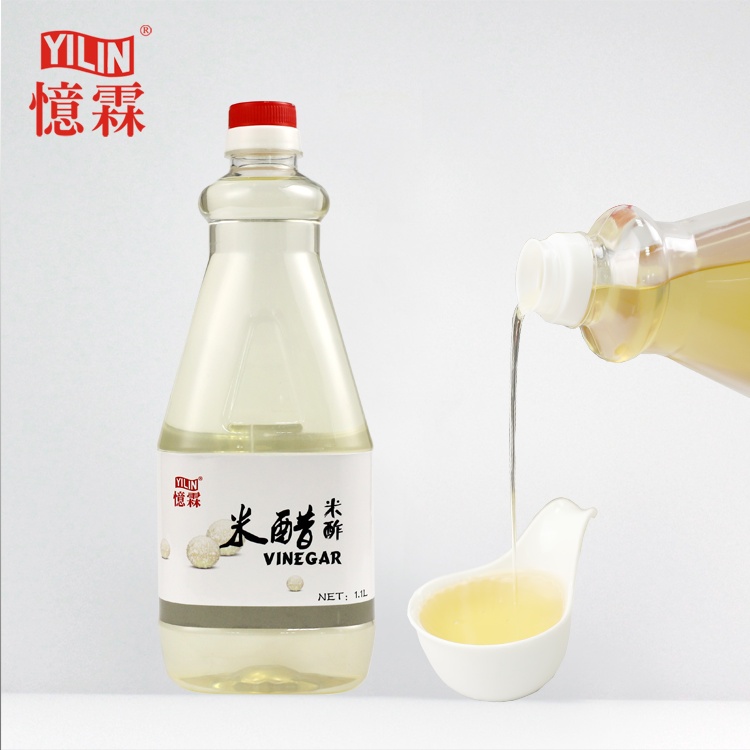 1.1L Yilin brand top bulk packing natural brewed white rice vinegar with BRC certification