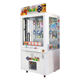 Key master coin operated gift game machine crane claw machine for sale