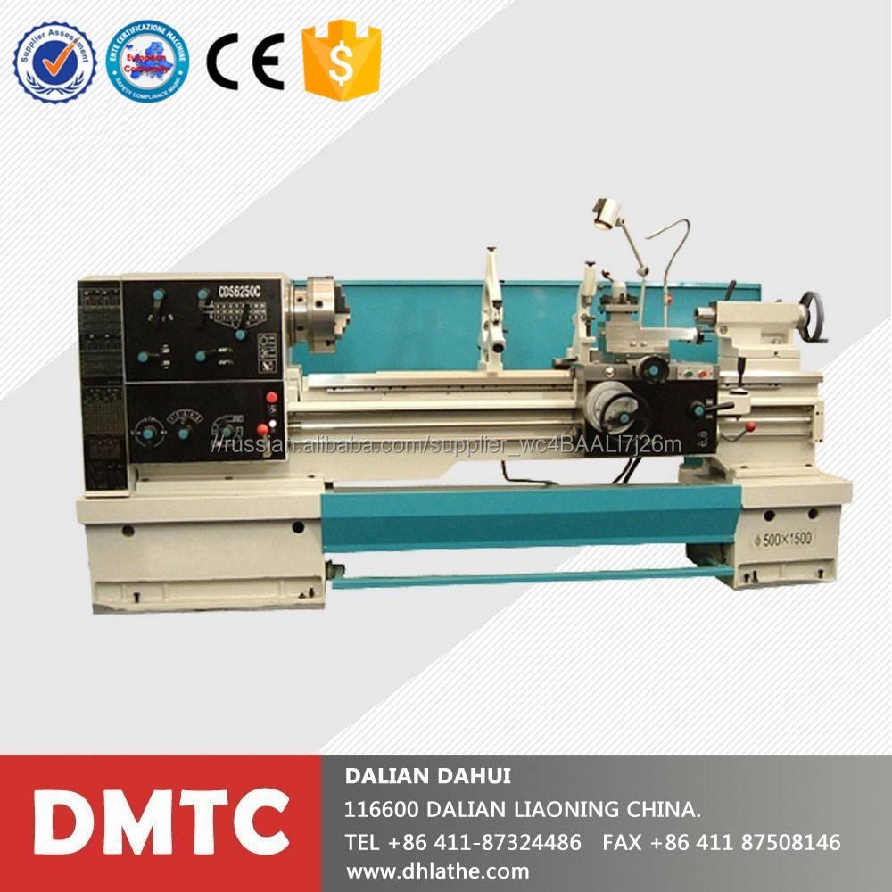 CDS6250С универсальный токарно станок с выёмкой в стонине производен DMTG