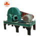 High Crushing Ratio Small Wood Crusher Wood Crushing Machine Wood Sawdust Making Machine Price