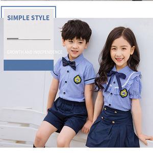 Pictures Of School Uniform Suppliers