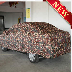 Camouflage Auto Cover