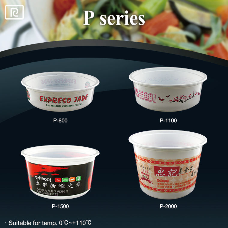 KL04 12/16/20/24/26/36/50/66oz High quality large disposable plastic container take away food bowl with lid for soup dessert