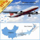Shenzhen New Zealand China Shipping Quick Air Freight China to New Zealand