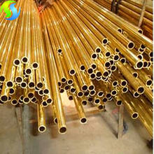 High quality ASTM C26000 Brass pipe