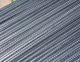 Construction CAST deformed IRON steel rebar