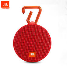 JBL Clip 2 Bluetooth Speaker Ultra Portable Lifestyle Rugged Mini Speaker 8hrs Playtime Bluetooth Speaker Wireless