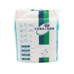 Most popular European Disposable Adult Baby Diapers