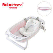 Free Sample OEM Easy Store Plastic Collapsible Foldable Baby, Bath Tub Bathtub Shower Basin Newborn With Bath Seat Support Net/