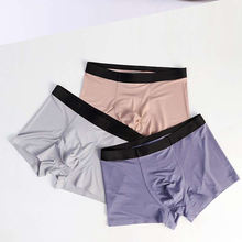 Hot sale boxer briefs mens breathable ice silk underwear