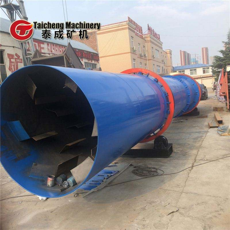 7t/h graphite lead and zinc mine rotary drier manufacturer