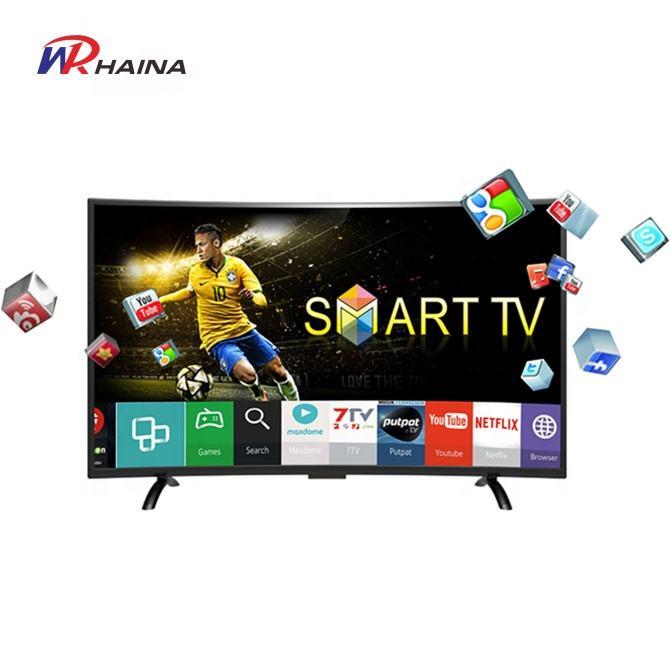 14alibaba television