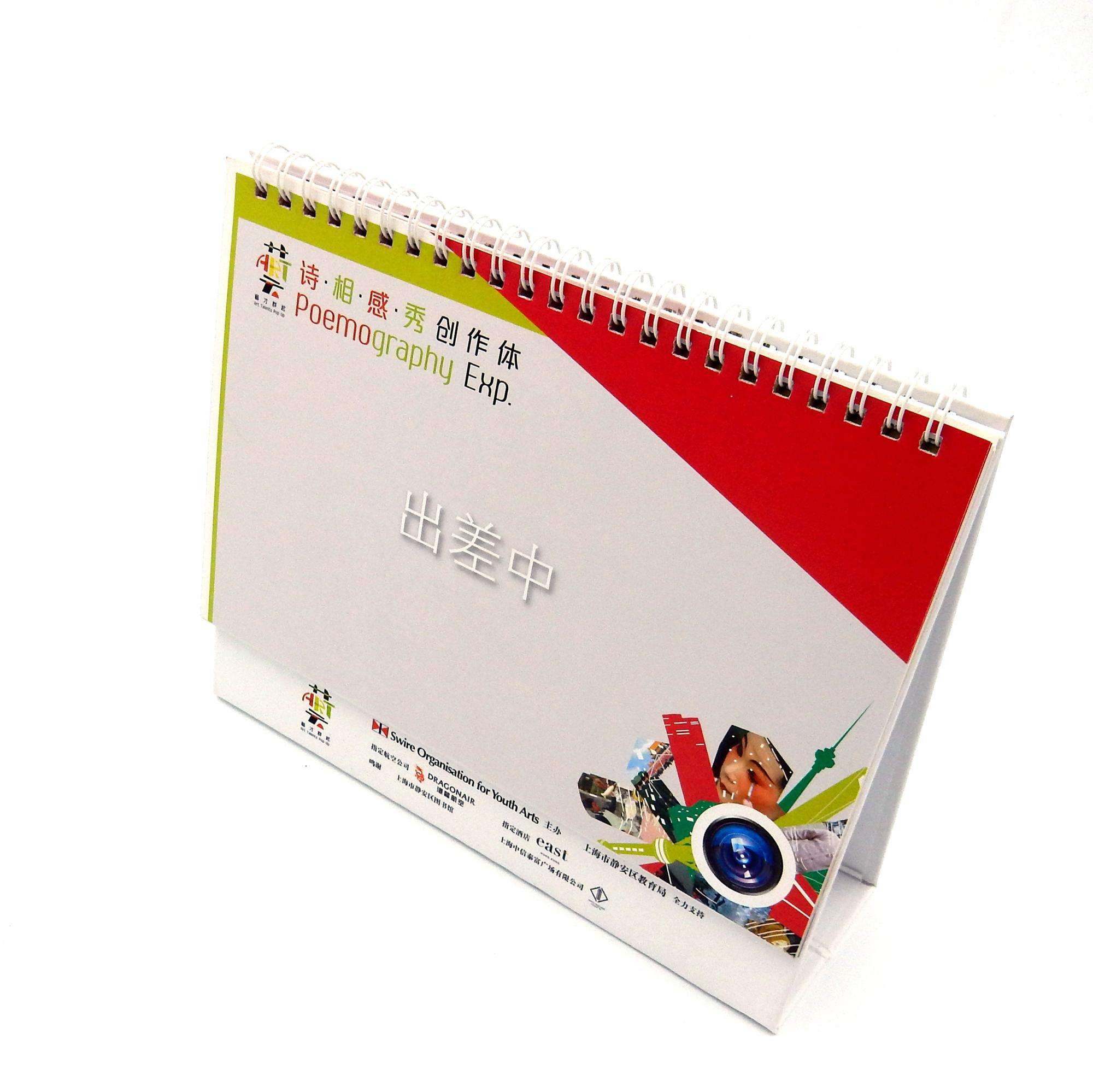 2019 custom printing low price colorful desk table calendar planner
