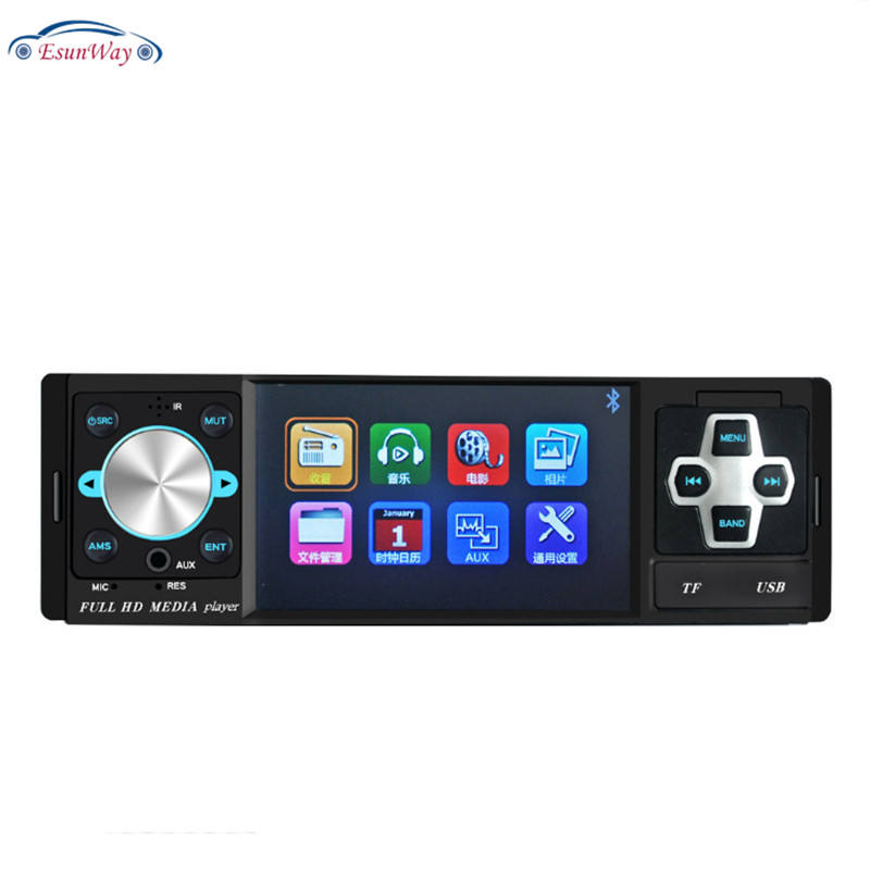 "Stereo Mp5 Player Media Audio Mobil, Bluetooth 4.1 ""Layar TFT dengan Mp3 USB SD Aux-In Mendukung WMA /OGG/APE/AAC/FLAC/WAV"
