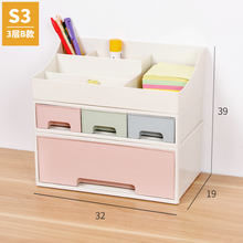 plastic cosmetic storage box drawer makeup organizer/home storage organization