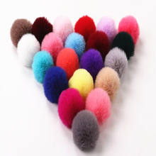 Online wholesale and retail good quality artificial fur ball