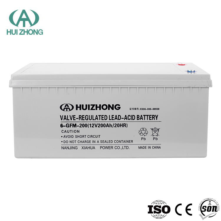 Maintenance free lead acid 12v 200ah agm rechargeable battery