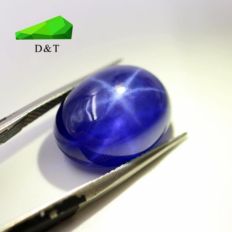 hight quality synthetic starlight sapphire stone12x16mm star shape loose gemstone