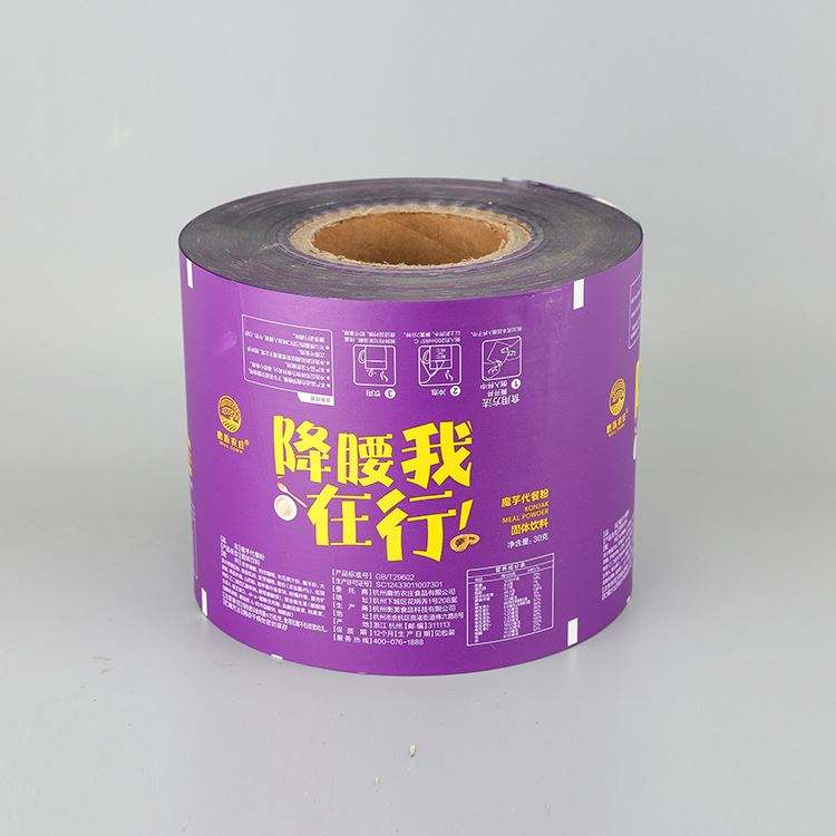 Aluminum foil food packaging film plastic printed laminated packing film roll for snack