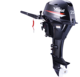 AIQIDI F25 hand start short shaft with CE outboard engine 4 stroke anqidi outboard manufacturer