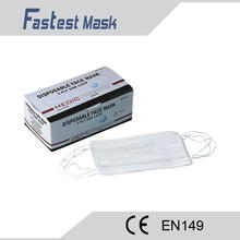 FT2312 Anti-odor disposable face mask manufacturer