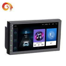"Auto Universal 7"" 2Din Android 8.1 Car GPS Stereo Audio Radio 7168c"