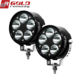 GOLDRUNWAY 50W 12V 6000LM ADV1200 motorcycle led driving lights kit