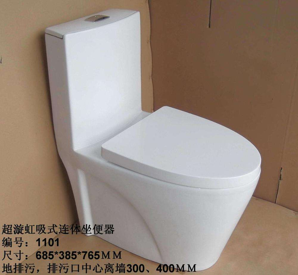 OEM service China sanitary ware manufacturer wc one-piece ceramics toilet price