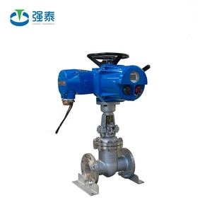 Compete rotork/AUMA IP68 multi turn Electric valve actuators for control valve,gate valve,sluice gate