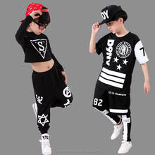2015 New Style Children dance clothes modern stage Chorus performance dancing costume for girls kids