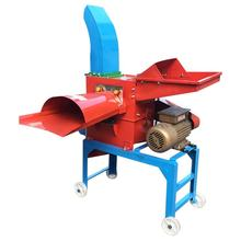 High Productivity Hay Chopper For Animal Feed For Home Use Chopper Machine
