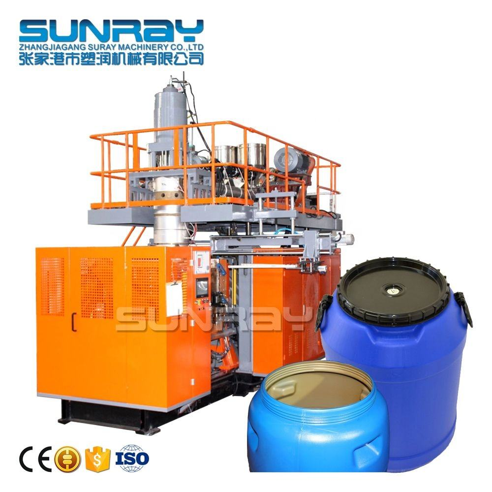 2 Layer Double Layer 40 / 50 /60 Liter Plastic Hdpe Drum Container Zhangjiagang Extrusion Blow Molding Machine Price