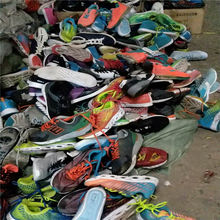 Hangzhou Lots of Used Shoes bales export with Cheaper Price