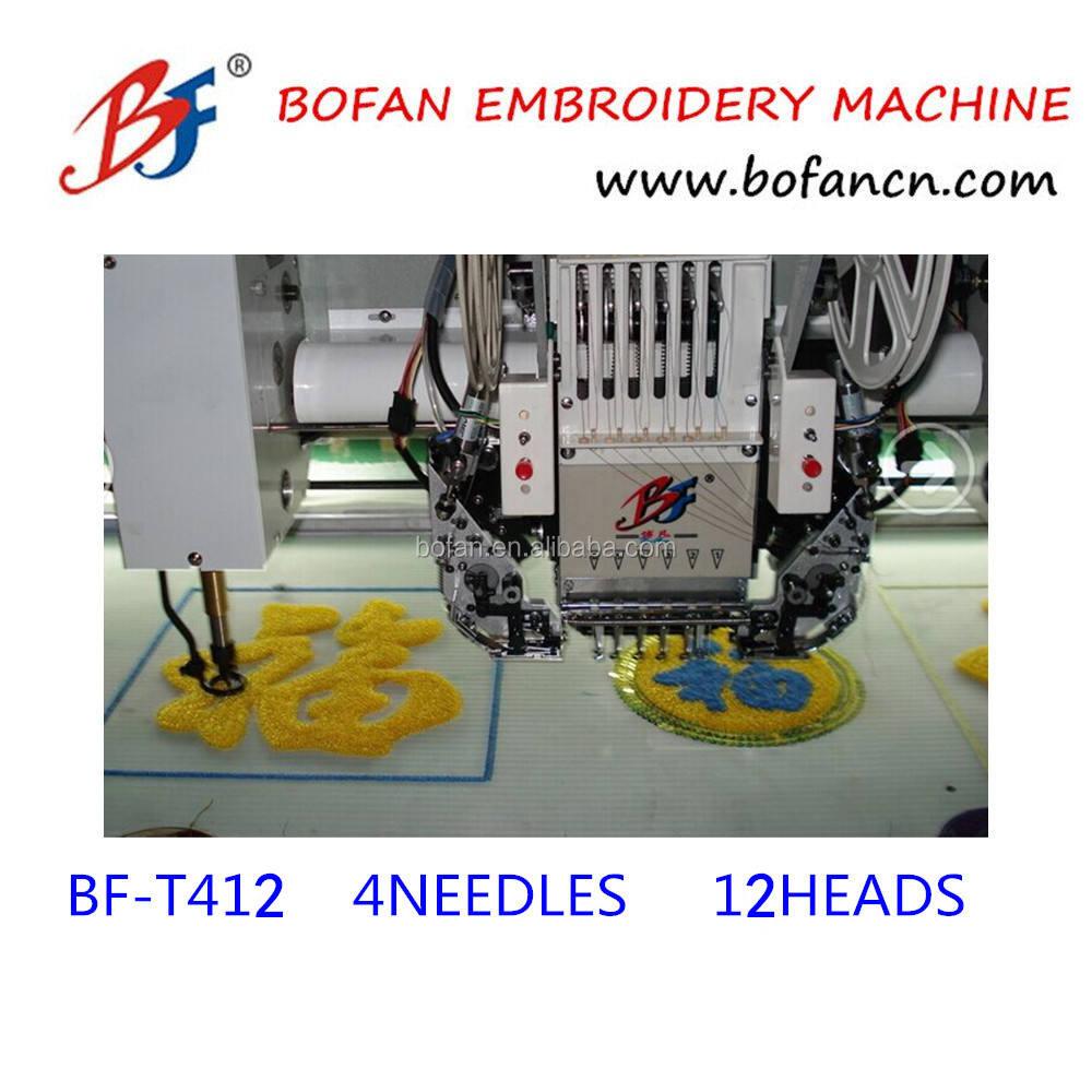 4 İğneler 12 kafaları şönil dahao yazılımı ile bilgisayarlı nakış makinesi