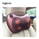Electric Massage Pillow Neck Shoulder Back Massager Pillow
