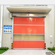 China Factory Supplies High Speed Cleaning Room Garage Door