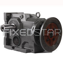Helical gear reducer motor gearbox