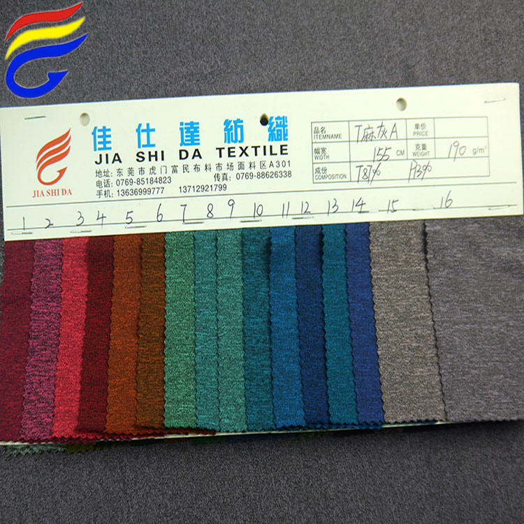 Chinese fabric yarn dyed polyester spandex sportswear fabric for fitness